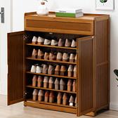 楠竹三門鞋櫃6層 帶抽屜鞋架 鞋櫃 鞋靴收納【YV9925】快樂生活網