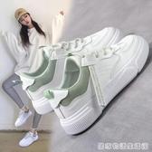 透氣小白鞋女年春季爆款新款ins潮鞋春秋百搭學生單鞋板鞋子 居家物语
