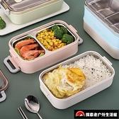 保溫不銹鋼上班族餐盒便當盒分隔型防燙便攜【探索者戶外生活館】
