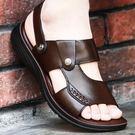 涼鞋 涼鞋男夏季休閒沙灘鞋真皮拖鞋軟底防滑夏天中老年皮涼鞋