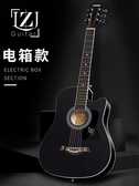 電箱吉他41寸初學者吉他學生38寸通用練習男女生入門琴民謠木樂器   圖拉斯3C百貨