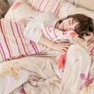 床包兩用被組 / 雙人加大【輕盈粉】含兩件枕套 舖棉兩用被套 100%純綿 戀家小舖台灣製AAC315