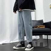 牛仔褲 牛仔褲 闊腿牛仔褲男寬鬆潮牌秋季韓版潮流直筒九分百搭ins生休閒長褲子