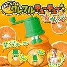 柚橙轉轉樂_TA51819...