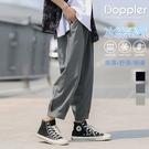九分褲 夏季清涼冰絲透氣速乾休閒褲【TJH2053】現貨+預購 doppler