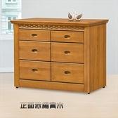 【水晶晶家具/傢俱首選】CX0560-4布洛林3.7呎樟木色半實木六斗櫃