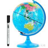 20cm地球儀學生用兒童教學立體AR高清臺燈地球儀擺件家居擺設 QQ6705『MG大尺碼』