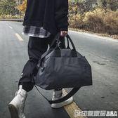 行李包男大容量短途網紅旅行包女出差輕便防水手提包運動健身包潮 印象家品旗艦店