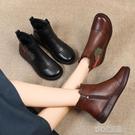 平底靴軟皮短靴媽媽棉鞋舒適軟底單靴牛筋平底中老女靴子冬季加絨皮鞋 快速出貨