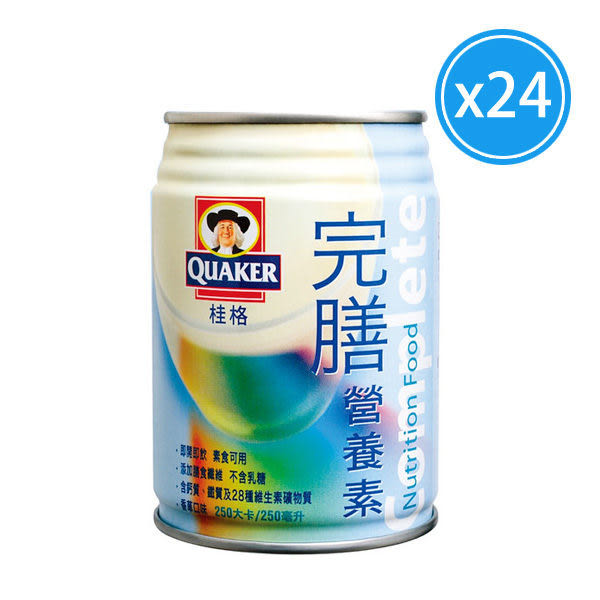 桂格 完膳營養素-香草口味 (250g/ 24瓶) 【杏一】