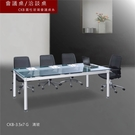 【會議桌 & 洽談桌CKB】圓柱玻璃會議桌系 CKB-3.5x7 G 清玻 主管桌 會議桌 辦公桌 書桌 桌子