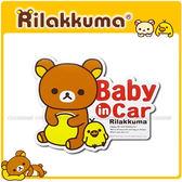 【愛車族購物網】Rilakkum / 懶熊 / 拉拉熊 BABY IN CAR磁吸警示牌