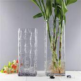 特大號方形花瓶玻璃透明高50cm插花大號客廳擺件水培富貴竹落地CY『韓女王』
