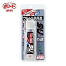 KONISHI  日本SU CLEAR 04592 多用途萬用透明接著劑 25ml / 支