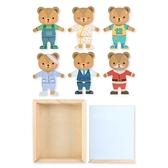 韓國goryeobaby小熊換衣服游戲木制兒童益智手抓穿衣拼圖拼板玩具   新品全館85折