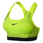 Nike Hyper Classic Padded [832069-702] 女款 中度 支撐型 運動 內衣 舒適 黃