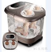 220V足浴盆全自動洗腳盆電動按摩加熱恒溫泡腳桶足療機器家用深桶 QQ15041『MG大尺碼』
