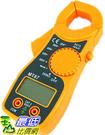_a[有現貨 馬上寄] 攜帶式 數位 多功能勾型電表/電錶 直/交流電壓、電流、電阻 (34462_M311)