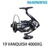 漁拓釣具 SHIMANO 19 VANQUISH 4000XG [紡車捲線器]