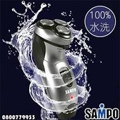 三刀頭電鬍刀+鼻毛刀修容組(SAMPO-1603WL)【3期0利率】【本島免運】