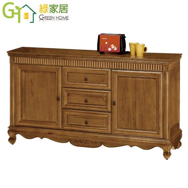 【綠家居】歐多斯 實木5尺柚木紋餐櫃/收納櫃