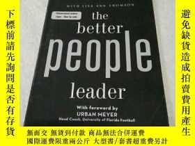 二手書博民逛書店The罕見Better People LeaderY6856 C