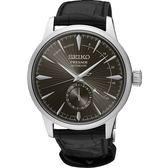 SEIKO 精工錶 Presage 優雅時尚 中央動力儲存顯示 機械錶 SSA345J1 熱賣中!