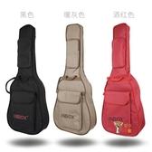 電吉他袋 inbox學生吉他包40寸41寸42寸雙肩背民謠木吉他盒袋加厚防震背包 多色T 雙12提前購