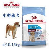 *WANG*法國皇家AM32 中型幼犬 4公斤
