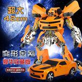 兒童玩具 變形5金剛大黃蜂擎天柱變形機器人變形汽車人男孩模型 酷3c達人旗艦館