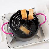 日式油炸鍋家用小炸鍋平底鍋帶濾油架電磁爐通用不沾鍋油鍋鐵鍋    芊惠衣屋
