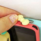 【BlueCat】日式甜美仿真硬糖果蝴蝶結iPhone ipad耳機孔防塵塞 耳機塞
