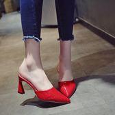 拖鞋女夏時尚韓版包頭半拖鞋女外穿粗跟高跟鞋女士尖頭百搭涼拖女