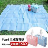 日本Pearl鹿牌CielCiel日式野餐墊 180x200cm 兩色
