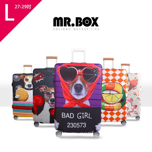 Mr.box【021001】高彈性行李箱套(L) 27-29吋 防塵套 防刮 行李箱保護套 出清199
