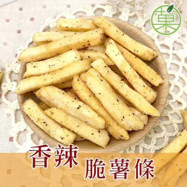 香辣脆薯條 【菓青市集】