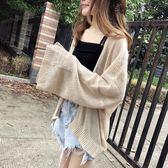 針織衫 外搭空調開衫薄外套寬鬆針織衫