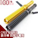 生活用品 CREE Q5 LED 狼牙棒...