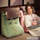 床頭軟包大靠背靠墊可拆洗枕頭沙發榻榻米臥室床上抱枕三角腰靠枕 NMS名購新品