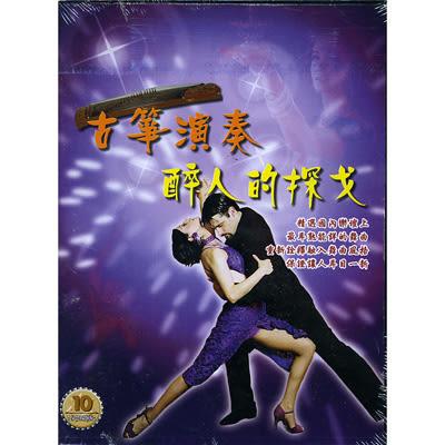 醉人的探戈-古箏演奏 CD (10片裝)