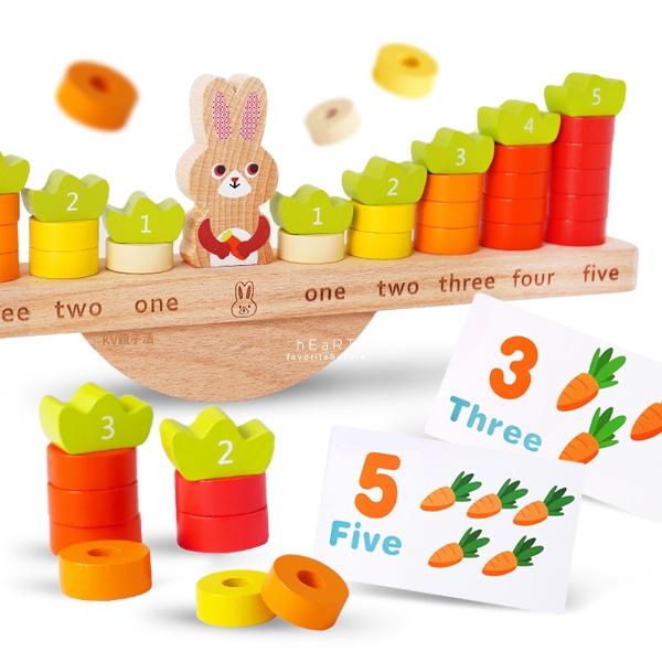 兔子與紅蘿蔔木製平衡遊戲 玩具 平衡遊戲