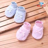 台灣製聖哥NEW STAR秋冬毛巾布彈性束口嬰兒護腳套/新生兒起適用-NS3891
