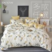 舒柔棉雙人床包三件組-多款任選 竹漾 5X6.2尺 文青質感