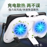 手機散熱器蘋果X華為vivo小米oppo三星6.2寸通用可調節角度支架 町目家