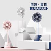 3用夾式風扇 夾扇/立扇/汽車用風扇 三檔風量 嬰兒車/宿舍/辦公室 USB充電