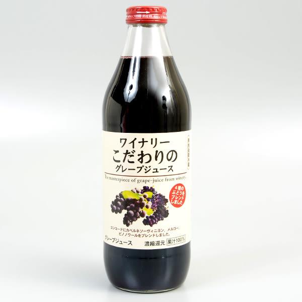 日本【Alps】阿爾卑斯紅葡萄果汁 1L(賞味期限:2019.12.22)