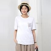 正韓 抓破拼布短袖T恤 (9026) 預購
