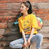 店慶優惠三天-學生短袖T恤女夏季新款 寬鬆印花超火的上衣