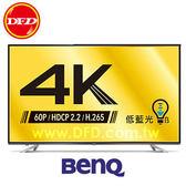 ( 現貨現金下殺 ) BenQ 明基 液晶電視 55IZ7500 55吋 LED 4K Ultra HD液晶電視 公貨 送北縣市桌裝