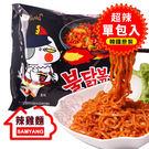 韓國 辣雞麵 (單包入) 全球最辣泡麵 ...